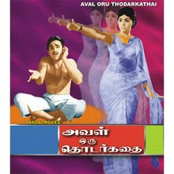 Aval Oru Thodarkarthai Free Mp3 Download